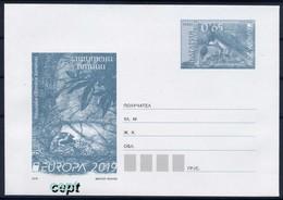 Bulgaria/ Bulgarie - Europa Cept 2019 Year -  Postal Cover - Ganzsachen