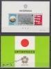 Japan - Japon 1970 Yvert BF 67, Osaka Universal Exposition - Miniature Sheet - MNH - Blocks & Kleinbögen