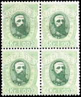 1878, 1 Kr. König Oskar II. Grün, 4er-Block, Die Beiden Oberen Werte Ungebraucht, Das Untere Paar Tadellos Postfrisch, D - Norwegen