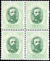 1878, 1 Kr. König Oskar II. Grün, 4er-Block, Die Beiden Oberen Werte Ungebraucht, Das Untere Paar Tadellos Postfrisch, H - Norwegen