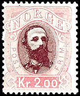 1878, 2 Kr. König Oskar II., Tadellos Postfrisch, Unsigniert, Kabinett, In Dieser Erhaltung Seltene Marke, Katalog: 34 * - Norwegen