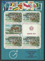 Indonesia 1978 Mi Bl 27 MNH ( ZS8 INSbl27 ) - Game