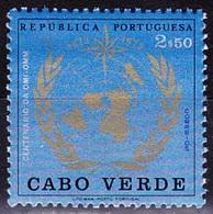 Cabo Verde, 1973 - Centenário Da OMI-OMM / MNH** - Isola Di Capo Verde