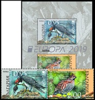 BULGARIA \ BULGARIE - 2019 - EUROPE-SEPT - Oiseaux Protégés  - Set + Bl** - Bulgarie