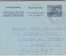 Kuwait Airmail Covr Stamps, S   (Red-4000-special-5) - Kuwait