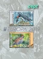 Bulgaria/ Bulgarie - Europa Cept 2019 Year - Block MNH** - 2019