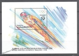 Georgie - Georgia 1998 Yvert BF 15, Winter Olympic Games At Nagano - MNH - Georgia