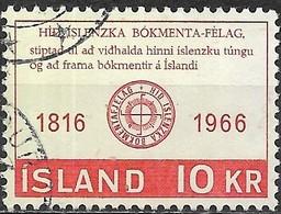 ICELAND 1966 150th Anniv Of Icelandic Literary Society - 10k Society Emblem FU - Oblitérés