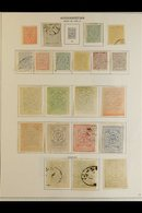 1873 - 1973 EXTENSIVE COLLECTION ON PRINTED PAGES  Mint And Used With A Smattering Of Early Issues Including 1892 And Ea - Afghanistan