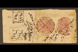 1880-90  1a Reddish Lilac On White, Two Cut Square Examples Tied To Cover By Manuscript, From Peshwar To Kabul. For More - Afghanistan
