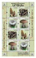 Artsakh - Nagorno Karabakh Armenia Arménie Armenien - 2019 M/S Flora Mushrooms Nature MNH** - Armenia