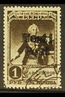 "1941 ELVA LOCAL STAMP.  1941 ""Eesti Post"" On 1r Deep Olive- Brown Marshal Suvorov, Michel 23, Very Fine Used With Lobber - Estonia"