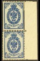1901-15  20p Blue Perf 14¼x14¾ (SG 164, Facit 58 I C2, Michel 58 B I), Very Fine Mint Marginal Vertical Pair, The Top St - Finland