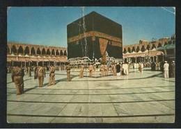Saudi Arabia Old Picture Postcard Holy Mosque Ka'aba Mecca Islamic View Card - Arabie Saoudite