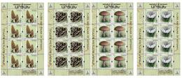 Artsakh - Nagorno Karabakh Armenia Arménie Armenien - 2019 4 SHEETS Flora Mushrooms Nature MNH** - Armenia