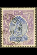 1911-23 NEW DISCOVERY.  1911-23 5r Ultramarine & Violet With WATERMARK INVERTED, SG 188 Variety, Used With Attractive Ca - India