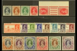 1937-40  Complete Definitive Set Plus 1a Tete-beche, SG 247/64, Very Fine Mint (20 Stamps) For More Images, Please Visit - India