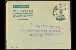 1946  (June 7th). 6a Blue Air Letter To Sudan (F& G 2) Bearing Sudan Air Mail Cds. Lovely (1 Aerogramme) For More Images - India