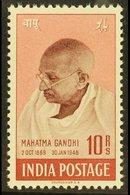 1948  10r Gandhi, SG 308, Never Hinged Mint. Superb. For More Images, Please Visit Http://www.sandafayre.com/itemdetails - India
