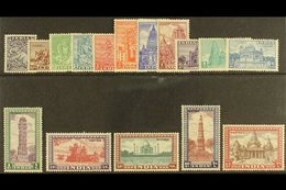 1949-52  Pictorials Set Complete, SG 309/324, Never Hinged Mint (16 Stamps) For More Images, Please Visit Http://www.san - India