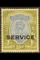 OFFICIAL 1913  15r Blue And Olive, SG O95, Mint With Lightly Toned Gum. For More Images, Please Visit Http://www.sandafa - India