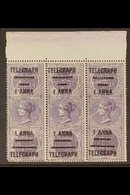TELEGRAPH STAMPS  1904 1a On 4r Purple, SG T66, Never Hinged Mint STRIP OF THREE From The Top Of The Sheet, One Rounded  - India