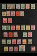 CHAMBA  1887-1947 ATTRACTIVE MINT COLLECTION ON STOCKLEAVES With Ranges Covering Most Values. Can See QV To 1R; KEVII To - Unclassified