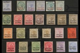 GWALIOR  1885-1897 MINT COLLECTION On A Stock Card. Includes1885 (May) Type 1 Overprint 2a Dull Blue, 1885 (Sep) Red Ov - Unclassified