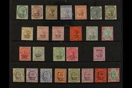 JIND  1886-1937 MINT ONLY COLLECTION Presented On A Pair Of Stock Pages. Includes 1886-99 Set Of All Values To Both Colo - Unclassified