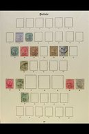 PATIALA  1885-1937. A Most Useful, ALL DIFFERENT Mint & Used Collection With Used Values To 1r & Mint Values To 2r (70+  - Unclassified