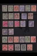 COCHIN  1942-1949 USED COLLECTION On Stock Pages, All Different, Includes Officials 1943 3p On 4p SG O63 And 1943-44 1a  - Unclassified