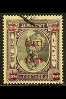 JAIPUR  1947 3p On ½a Black And Violet With Surcharge Double, One Inverted, SG 71e, Very Fine Used. For More Images, Ple - Unclassified
