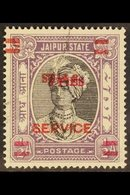 JAIPUR  OFFICIALS 1947 3p On ½a Black And Violet With SURCHARGE DOUBLE - ONE INVERTED, SG O33a, Very Fine Used. For More - Unclassified