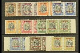 RAJASTHAN  1950 Stamps Of Jaipur Overprinted 2 Line Rajasthan, SG 15/25, In Mint Horizontal Pairs. Few Tone Spots Otherw - Unclassified