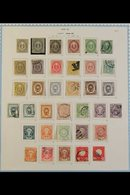 """1876-92 """"KOBAN"""" SERIES ISSUES  An Old Time Mint And Used Collection On An Illustrated Album Page Which Includes (various - Japon"""