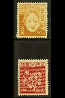 1946-47  50y Yellow Brown & 100y Claret Perf 13 X 13½, SG 433b & 434a, Very Fine Mint (2 Stamps) For More Images, Please - Japon