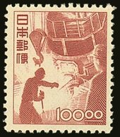 1948-52  Definitive 100y Carmine Blast Furnace, No Watermark, SG 506, Very Fine Mint. For More Images, Please Visit Http - Japon