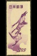 "1949  8y Violet Postal Week, ""Flying Geese"", SG 556, Vf Never Hinged Mint. For More Images, Please Visit Http://www.sand - Japon"
