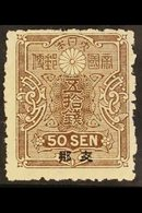 PO's IN CHINA  1919 50s Chocolate On Granite Paper, SG 46, Lightly Hinged Mint. For More Images, Please Visit Http://www - Japon