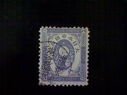 Japan, Scott #78, Used (o), 1888, Crest, Chrysanthemum Kiri Branches, 8s, Blue Lilac - Japon