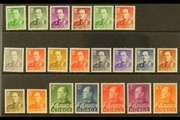 1958-62  King Olav V Complete Definitive Set, SG 472/89, Mi 418/27, 428/32, 450 & 471/75, Never Hinged Mint (21 Stamps)  - Norway