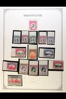 1945-49 SUPERB MINT COLLECTION  With Much That Is Never Hinged, Includes The 1948 (1 Apr) Complete Set Of 14 (this Set I - Bahawalpur