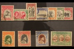 1948-49 USED SELECTION.  ALL DIFFERENT Selection That Includes 1948 Anniversary Of Union 1½a, Multan Centenary 1½a, New  - Bahawalpur