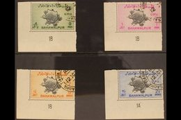 1949  UPU Corner Singles Plate Set, Perf 17½ X 17, SG 43a/46a, Very Fine Cds Used (4 Stamps) For More Images, Please Vis - Bahawalpur