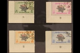 OFFICIALS  1949UPU Corner Singles Plate Set, Perf 17½ X 17, SG O28b/31b, Very Fine Cds Used (4 Stamps) For More Images, - Bahawalpur