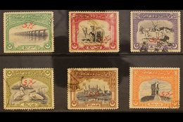 OFFICIALS  1945 Overprinted Pictorial Set, SG O1/06, Fine Used (6 Stamps) For More Images, Please Visit Http://www.sanda - Bahawalpur