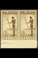 1952  £1 Deep Brown, SG 15, Lower Marginal Horizontal Pair With Partial Imprint, Never Hinged Mint. For More Images, Ple - Papua New Guinea