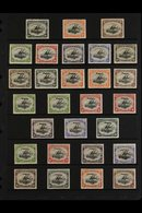 """1901-1906 MINT ROSETTES WATERMARK COLLECTION  A Valuable """"Old Time"""" Rosettes Watermark Collection With A Complete Set &  - Papua New Guinea"""