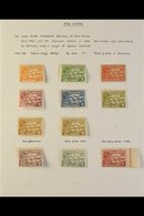 1925-1939 ATTRACTIVE COLLECTION  An All Different Mint And Used Collection On Album Pages, Mint Unless Otherwise Stated, - Papua New Guinea