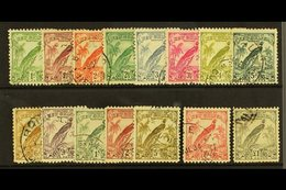 1932  10th Anniv Set (without Dates),  SG 177/89,  Fine And Fresh Used. (15 Stamps) For More Images, Please Visit Http:/ - Papua New Guinea